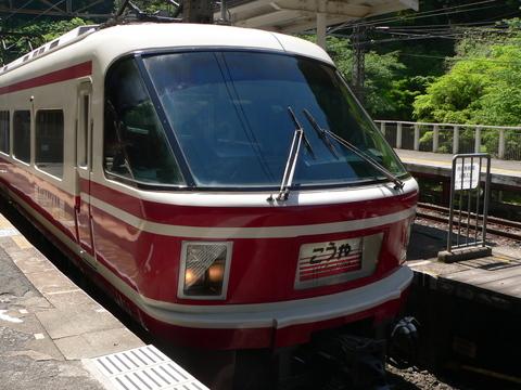 P1070675.JPG