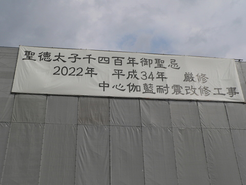 P1110669.JPG
