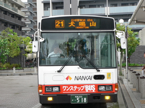 P1120704.JPG