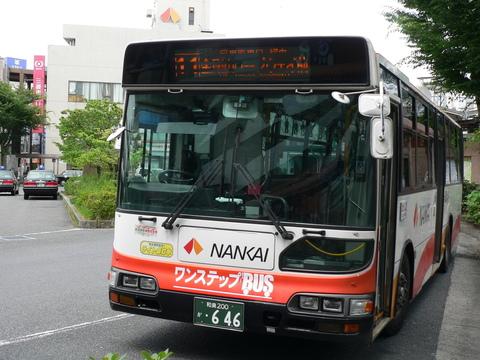 P1120863.JPG