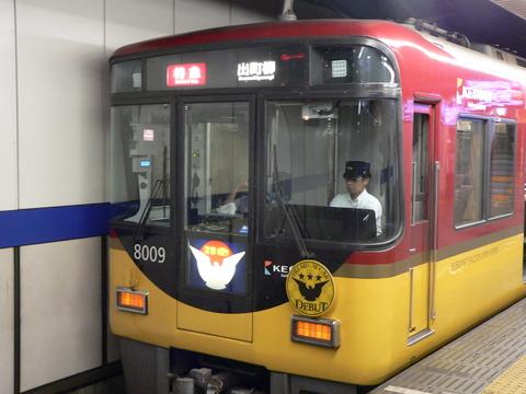 P1140064.JPG
