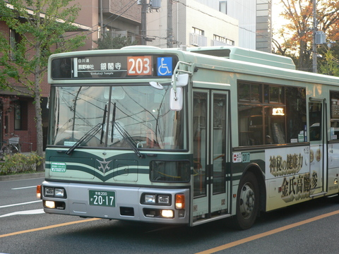 P1140474.JPG