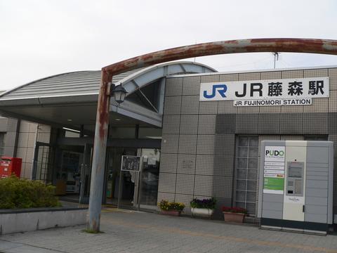 P1150201.JPG